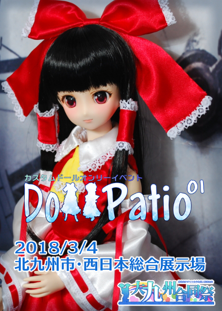 http://dollpatio.godosai.com/content/images/toppic.jpg